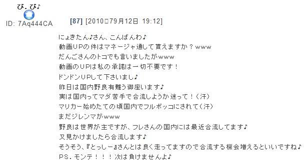 20120602-11.jpg
