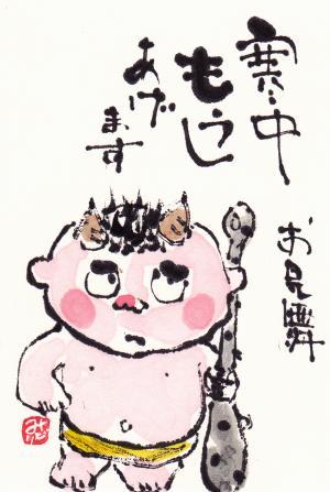 蟇剃クュ隕玖・縺・_convert_20130111103415