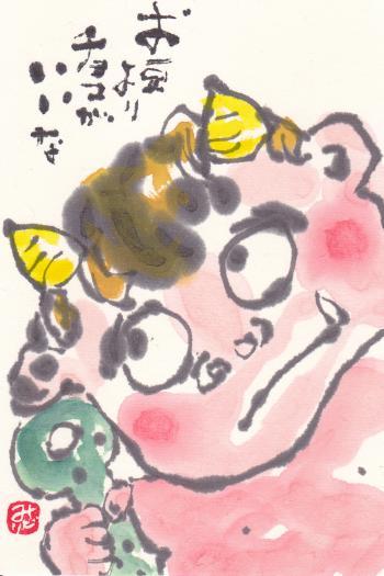蟋芽イエ縺ョ鬯シ_convert_20130203000204
