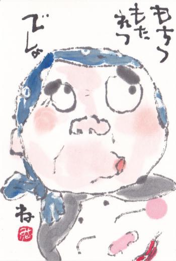 蟲カ蟠酸convert_20130315231140