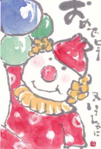 荳画オヲ_convert_20130521235722