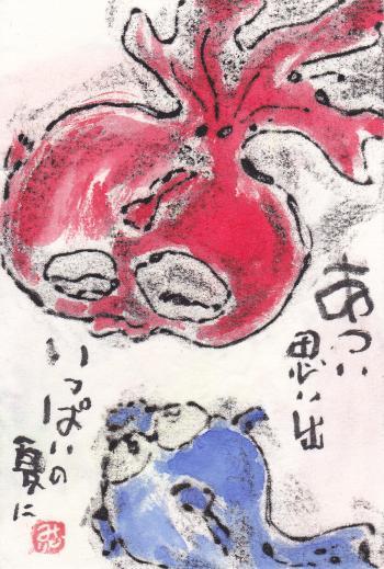 鮨玖陸_convert_20130712004744