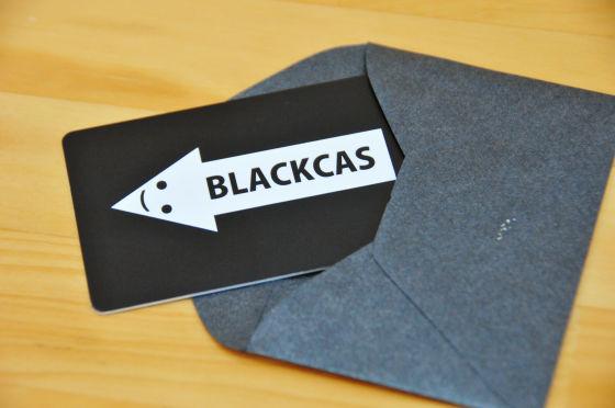 BLACKCAS