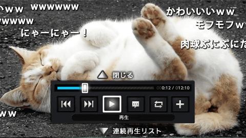 ソニー ブラビアでのニコニコ動画視聴