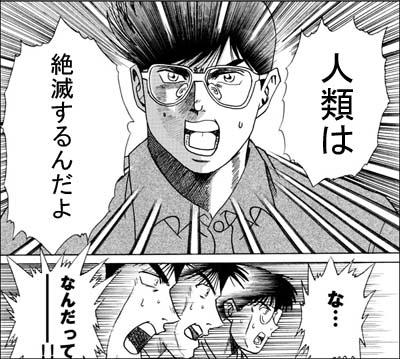 MMRマガジンミステリー調査班 1 ミステリーサークルの謎を追え (少年マガジンコミックス)