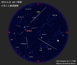 4月こと座流星群2013