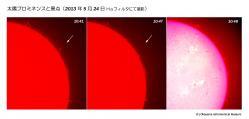 sun0524