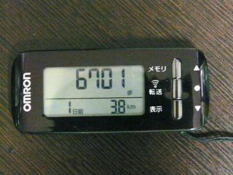 20120915.jpg