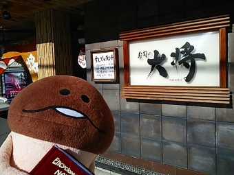 寿司の大将