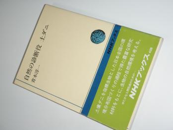 120503book (2)50