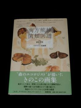 120506book (4)50