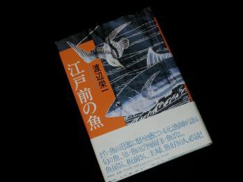 120506book (2)50