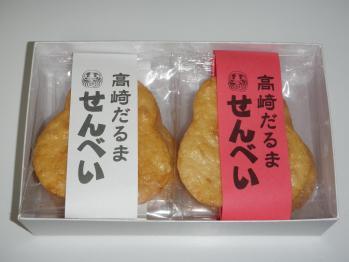 120507sennbei (6)50