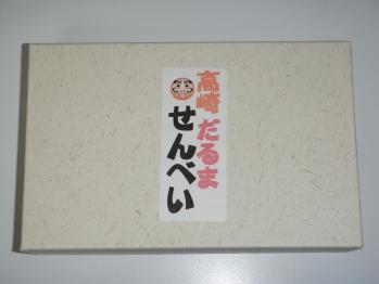 120507sennbei (4)50