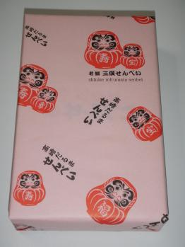 120507sennbei (2)50