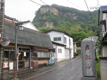 120617岩舟山~大平山 (2)50