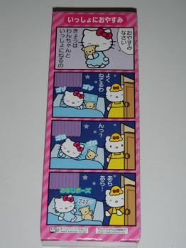 120820いちご (4)s