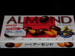 130308チョコレート (12)s