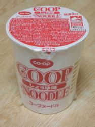 130317カップ麺 (2)s