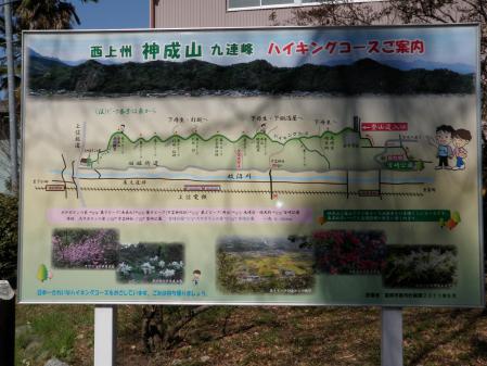 130317神成山s