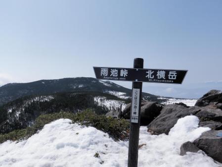 130330北八ヶ岳 (22)s