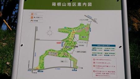 131206川越~東京 (2)s