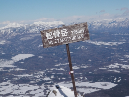 131229蛇骨岳 (24)s