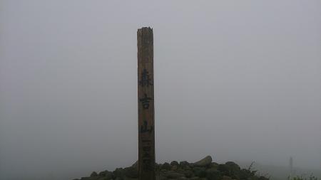 130825森吉山 (12)