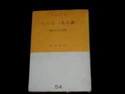 131230本s