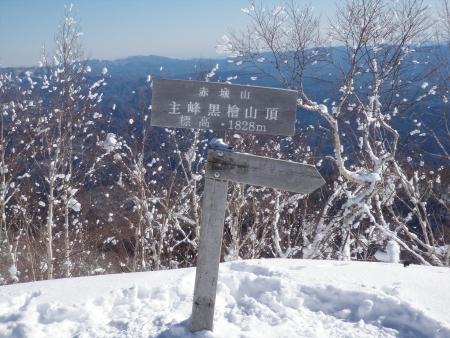 140112駒ヶ岳~黒檜山 (36)s