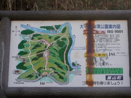 140119大平山(嵐山町)s
