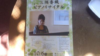 DSC_0053_convert_20120825095034.jpg
