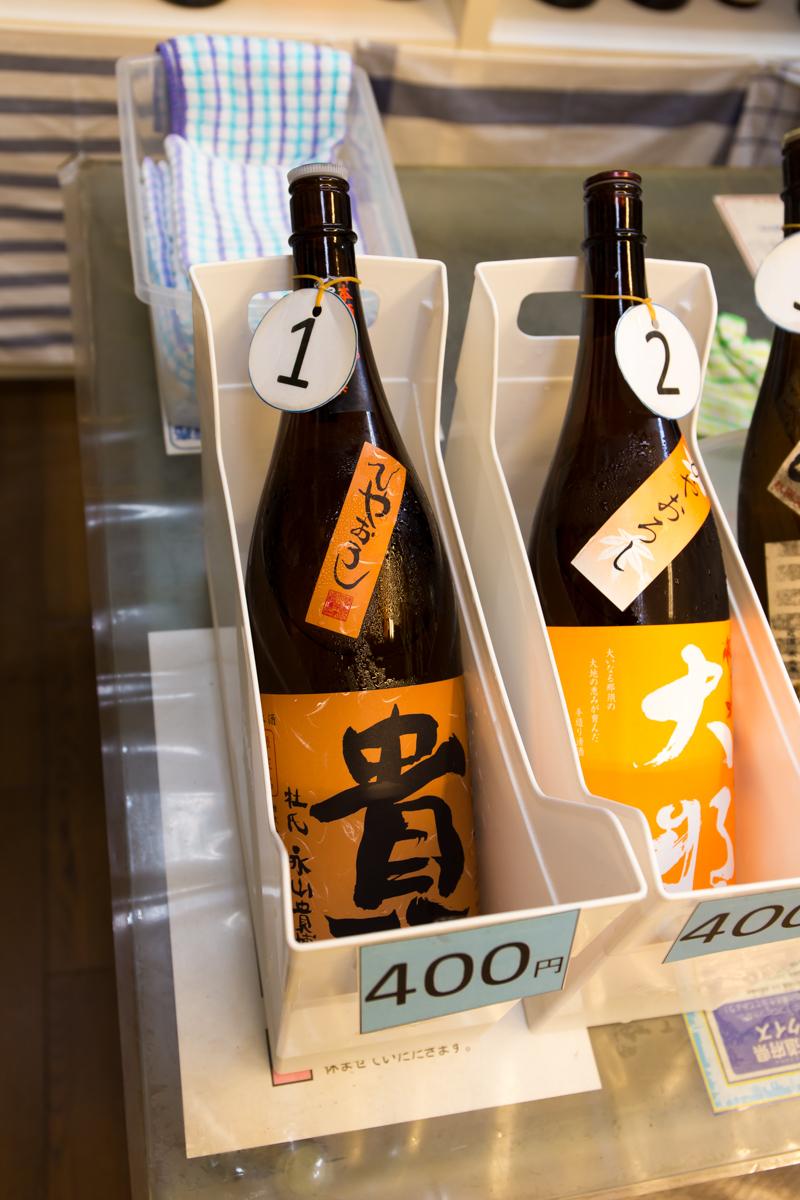 10月1日は日本酒の日(1)