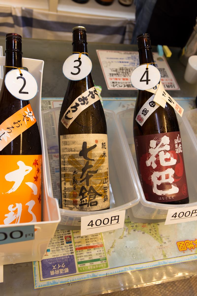 10月1日は日本酒の日(2)