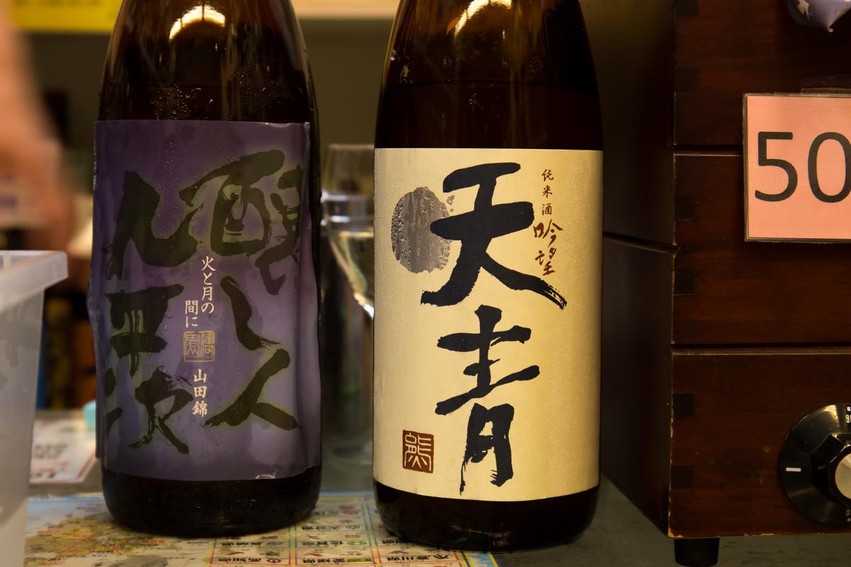 10月1日は日本酒の日(4)