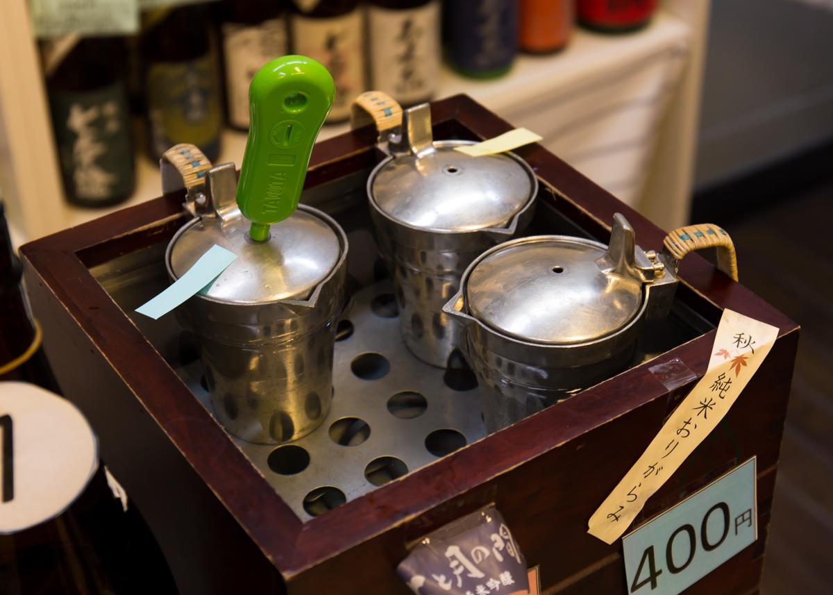 10月1日は日本酒の日(5)