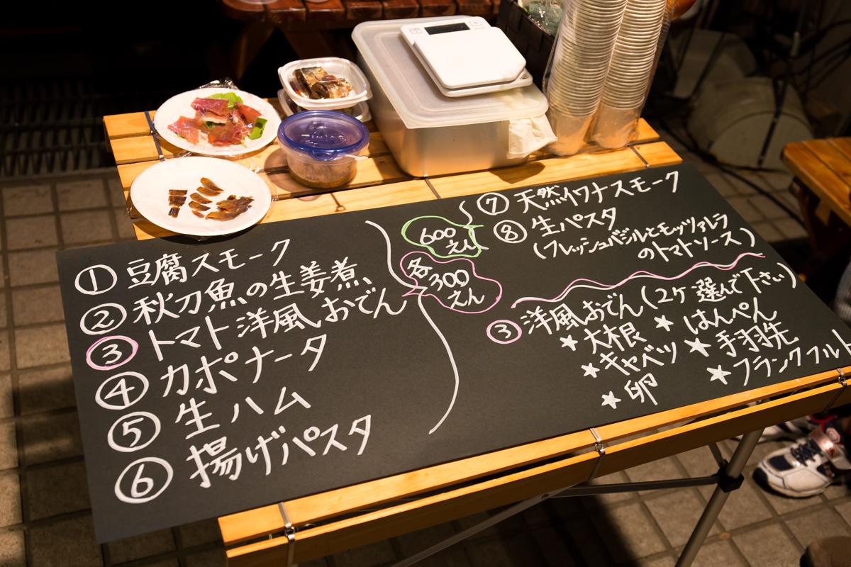 10月1日は日本酒の日(6)