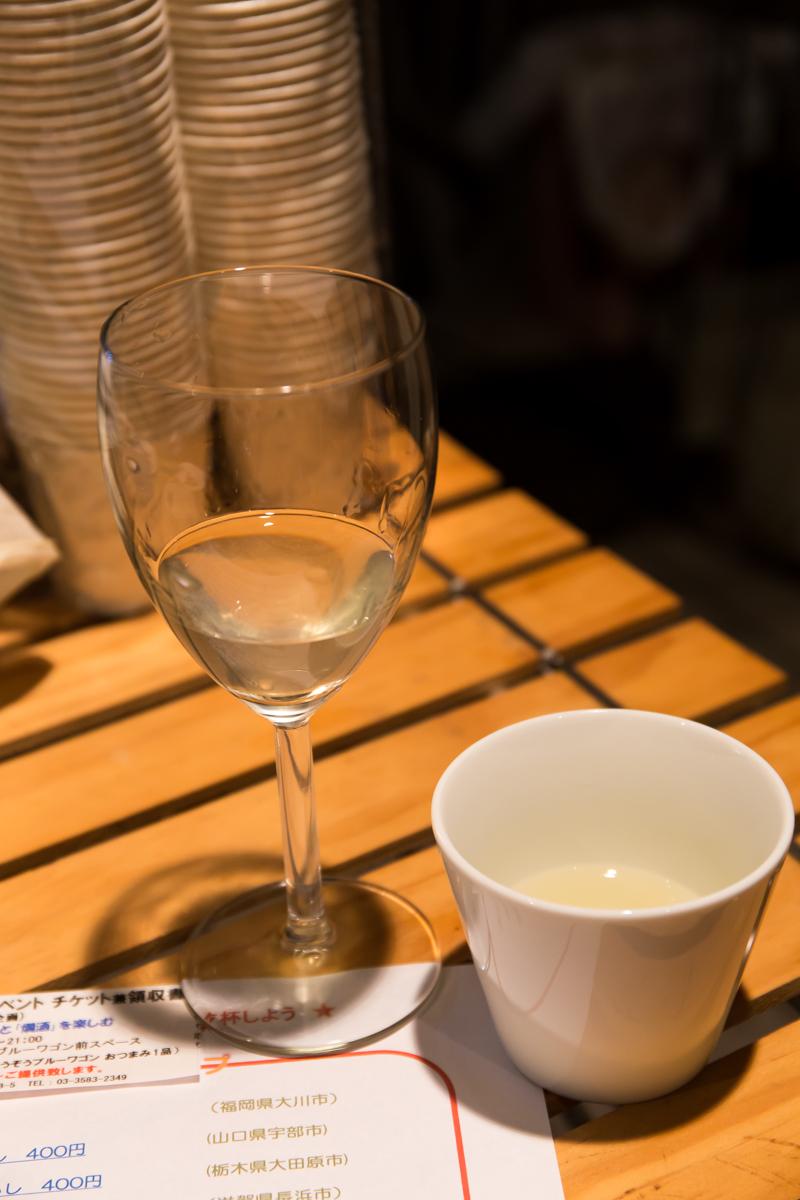 10月1日は日本酒の日(11)