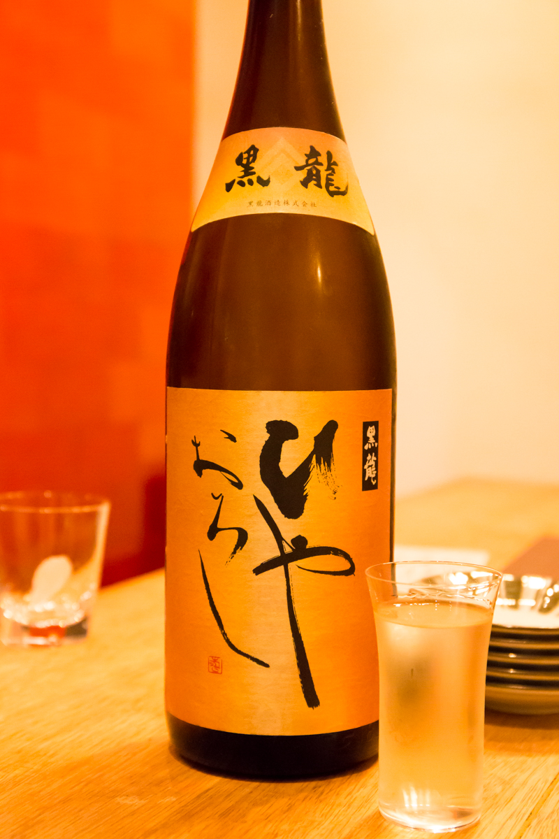 10月1日は日本酒の日(13)
