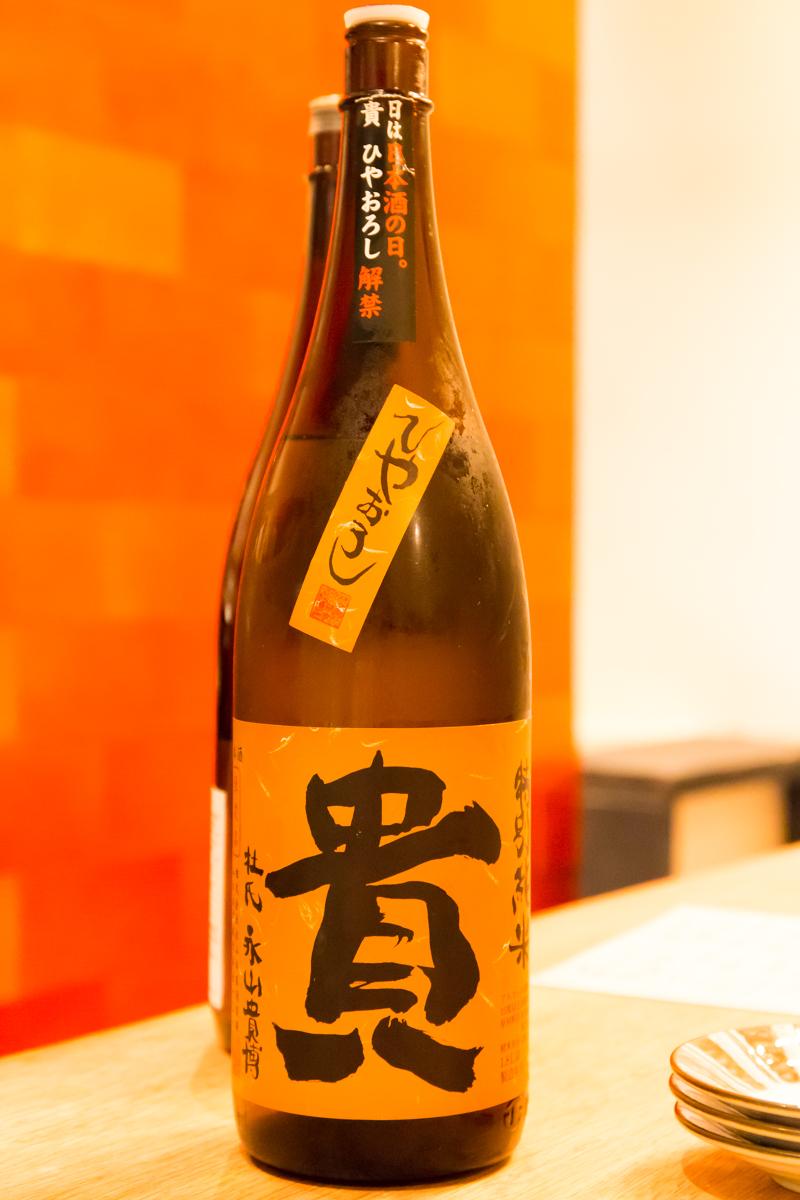 10月1日は日本酒の日(17)