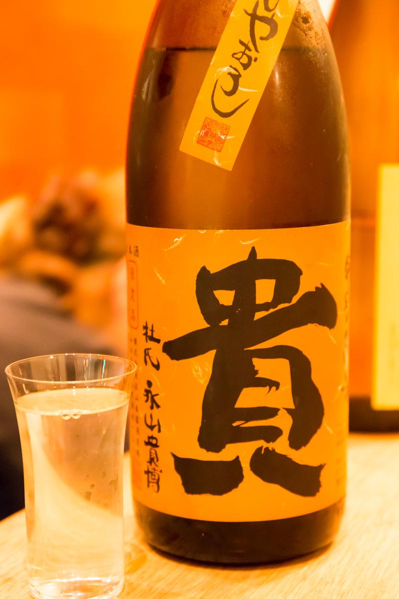 10月1日は日本酒の日(メインイメージ)