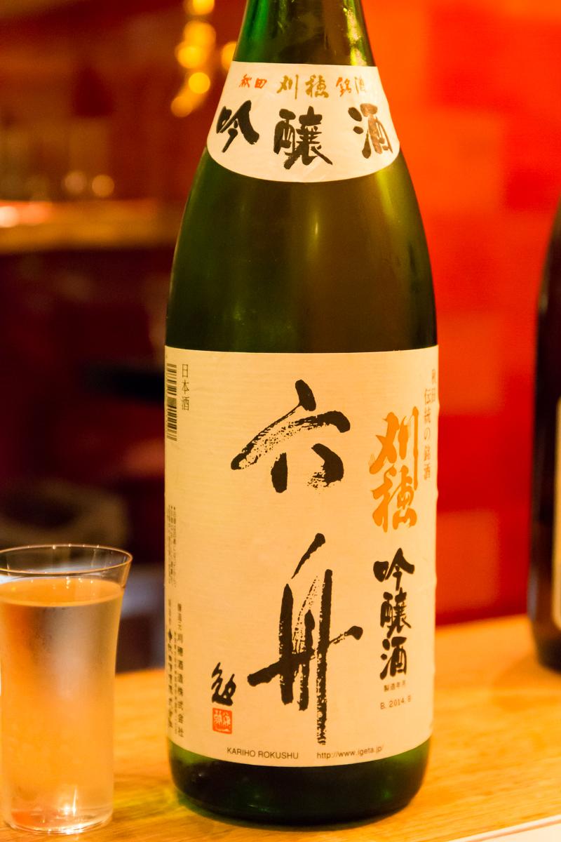10月1日は日本酒の日(20)