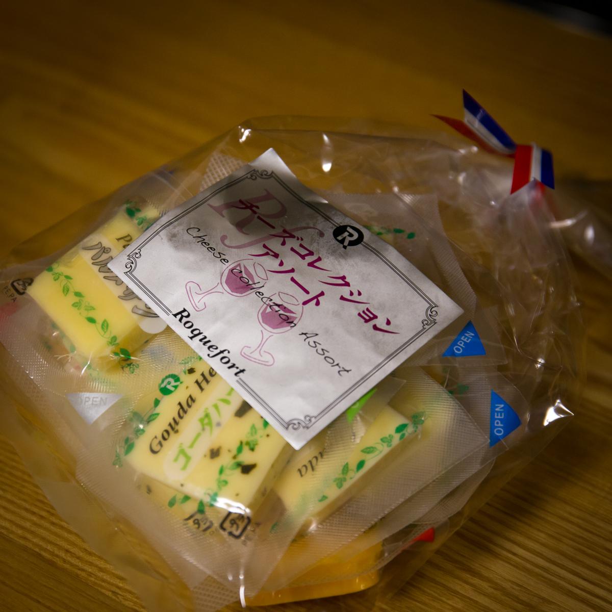 チーズコレクションアソート
