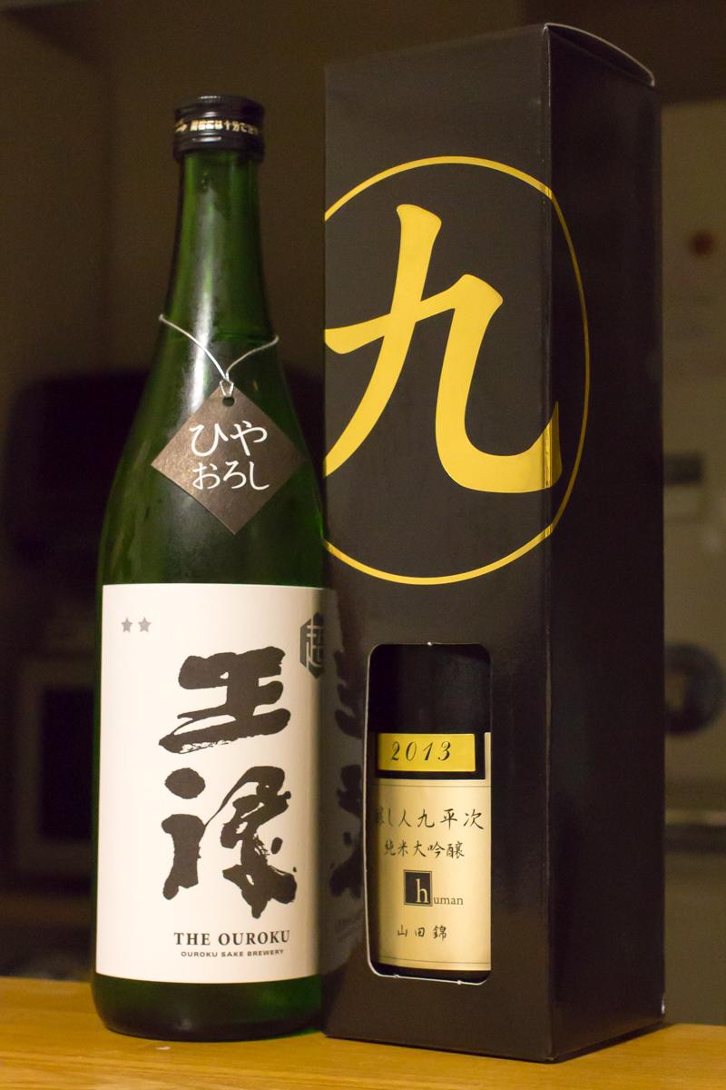 鈴木三河屋・頒布会10月分(1)