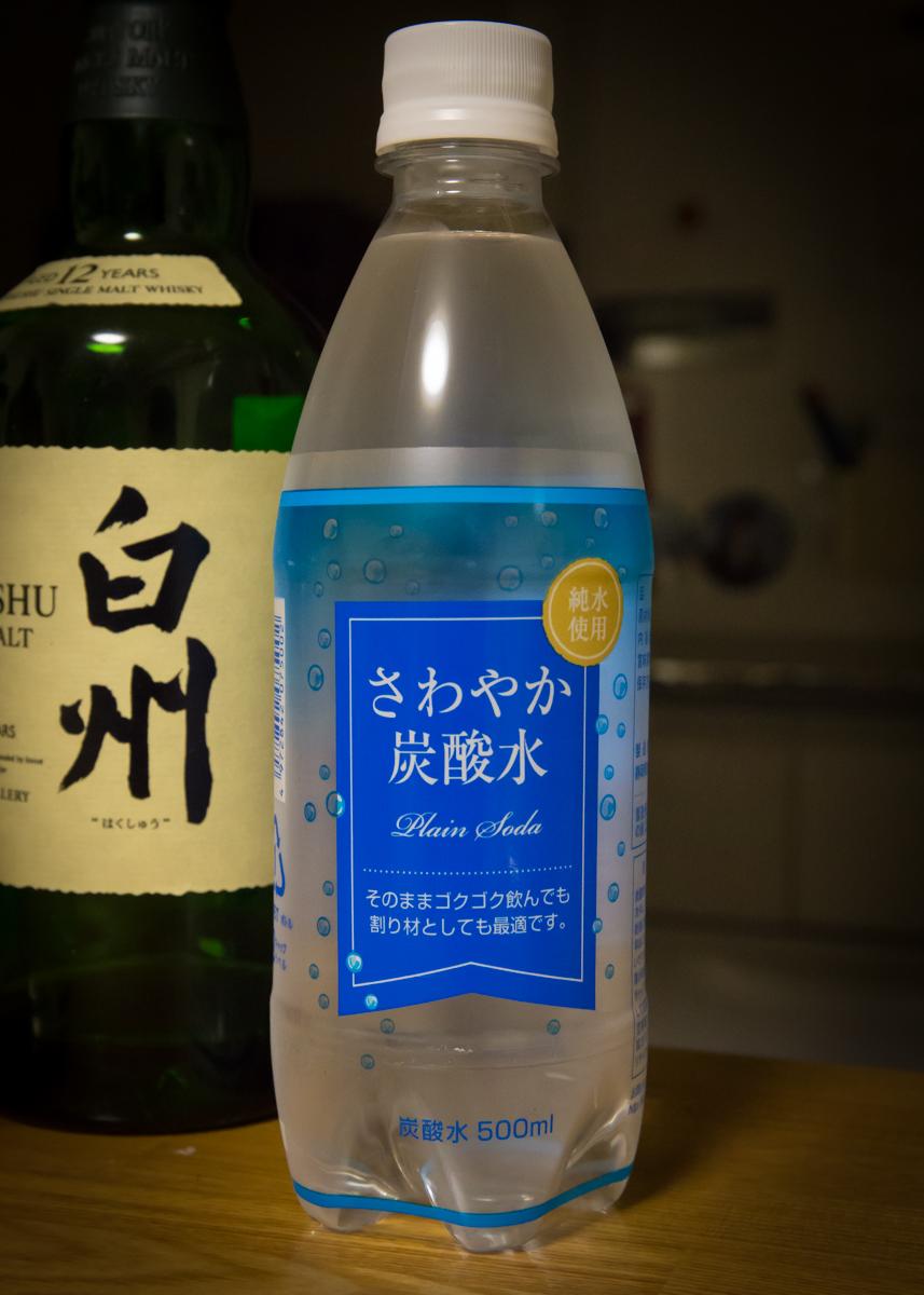 ウイスキー話(4)
