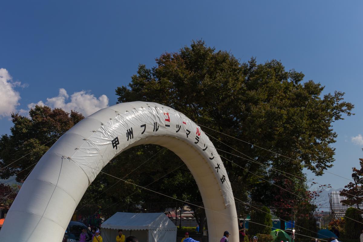 甲州フルーツマラソン大会(7)