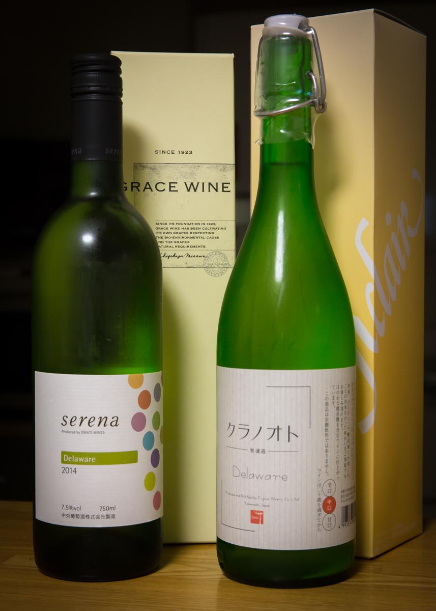 山梨のワイン2本(1)