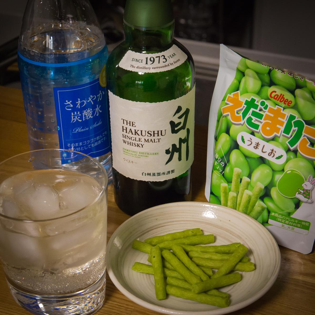 今宵の酒いろいろ(3)