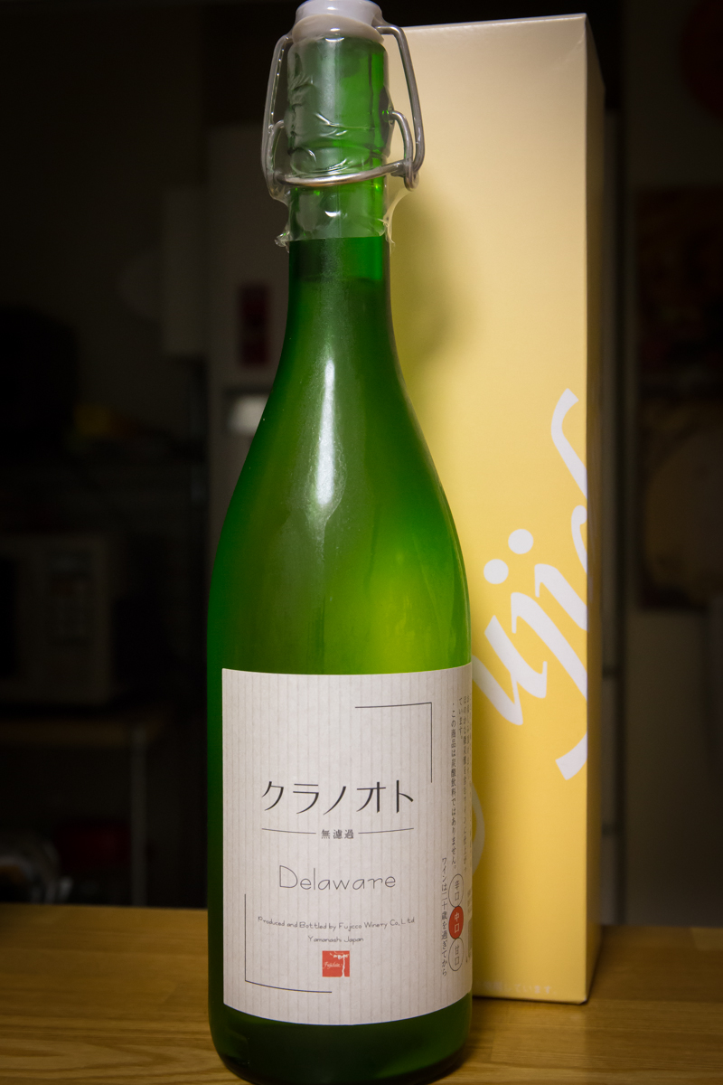 山梨のワイン2本(5)