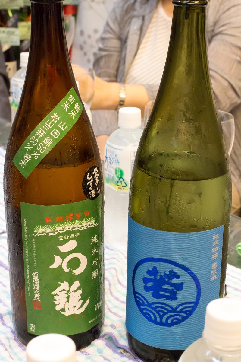 鈴木三河屋お酒ゼミ(8)